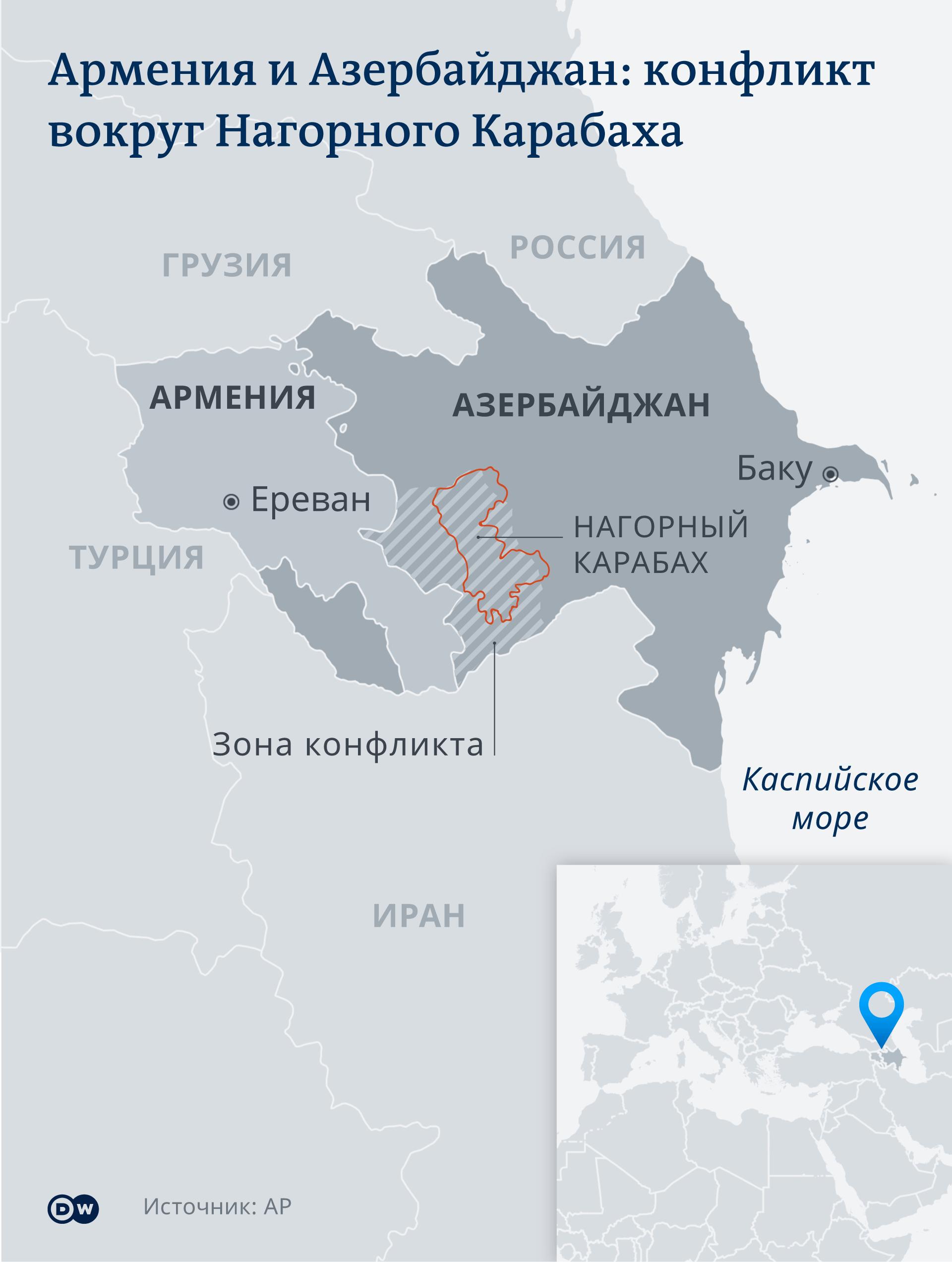 Нагорный Карабах - зона конфликта (карта)