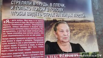 Галина Александрович