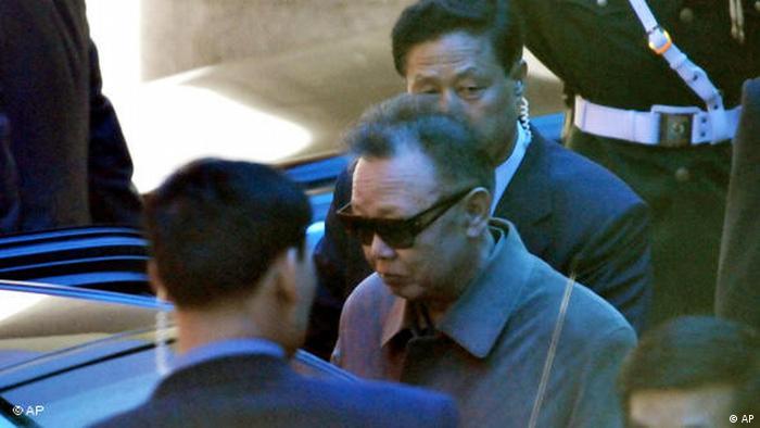 Kim Jong Il Flash-Galerie (AP)