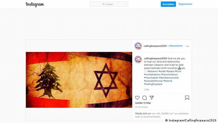 Pružena ruka dijalogu: Instagram-stranica koja zagovara pomirenje sa Izraelom