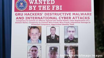 Портреты разыскиваемых ФБР офицеров ГРУ, подозреваемых в кибератаках