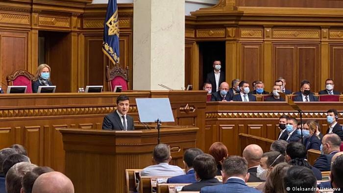 Володимир Зеленський звертається до народних депутатів на щорічному посланні до Верховної Ради