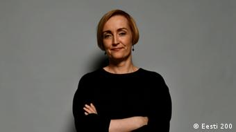 Кристина Каллас
