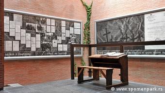 Το μουσείο της «21ης Οκτωβρίου» στο Κραγκούγιεβατς