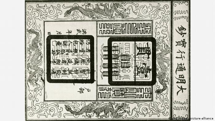 Najstarija poznata i očuvana novčanica je iz Kine, izdata za vreme cara Hongvua iz dinastije Ming (1368-1398)