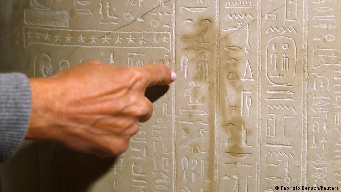 Oily stain on Egyptian sarcophagus displayed in Berlin