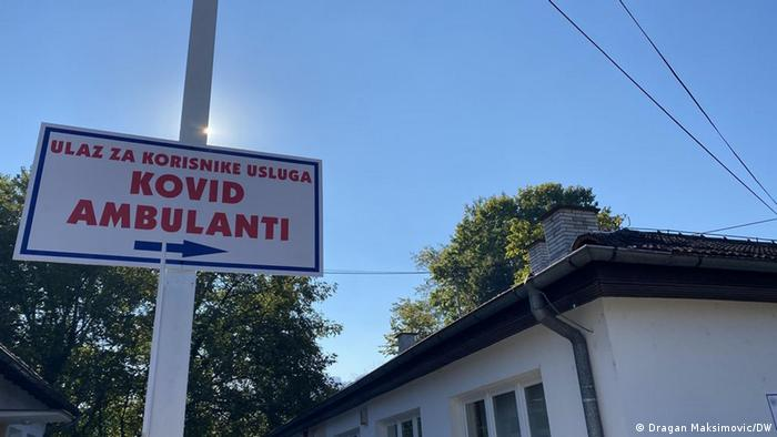 В Босна и Херцеговина има недостиг на медицински персонал