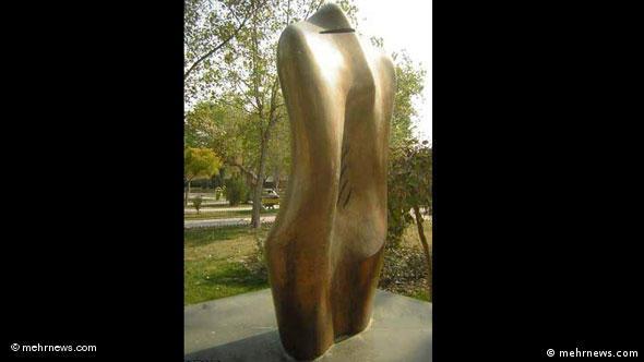 Flash-Galerie Iran gestohlene Statuten