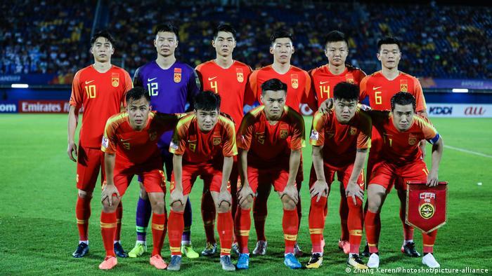 China Fußball | Chinas U-23-Mannschaft