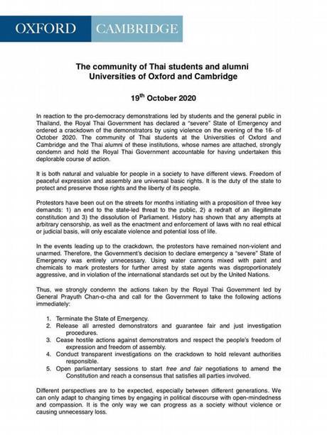Offener Brief von thailändischen Studenten der Universitäten Oxford und Cambridge