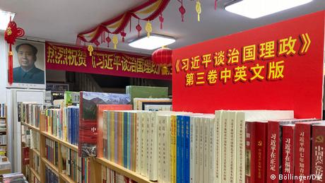 A bookstore in China (Böllinger/DW)