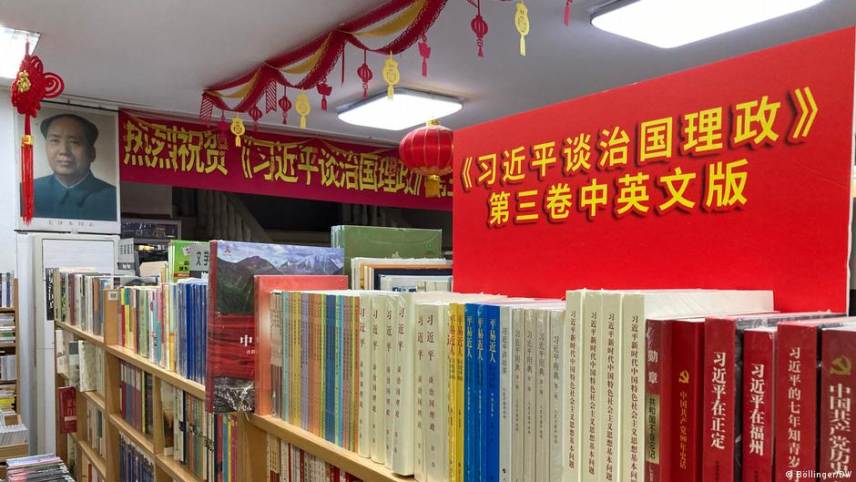 Chinese censors target German publishers