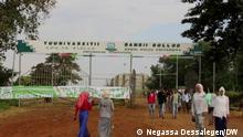 Äthiopien Universitäten im neuen akademischen Jahr wiedereröffnet