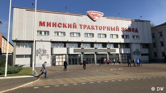 Минский тракторный завод намерен присоединиться к национальной забастовке