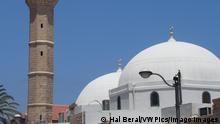 BG Moscheen | Mahmoudiya Moschee