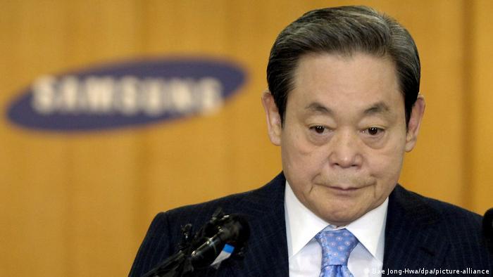 Samsung head Lee Kun Hee