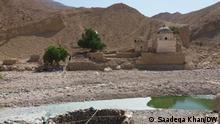 Pakistan Belutschistan | Heiße Quelle Aab e Shifa (Saadeqa Khan/DW)