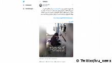 Screenshot Twitter | Mehrdad Sepehri von Polizei gefoltert (Twitter/hra_news)
