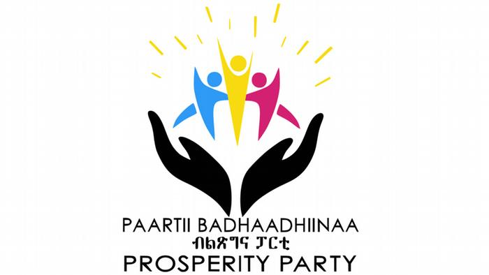 Logo Prosperity Party Ethiopia