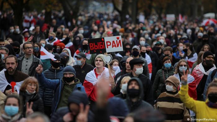 Марш Народный ультиматум в Минске