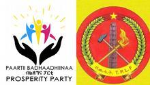 Kombobild Logo der Zweigstelle der Wohlstandspartei in der Region Oromo und Emblem der Tigray People's Libration Font (TPLF)