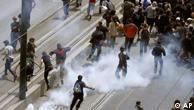 درگیری پلیس با تظاهرکنندگان