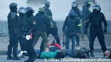 Protest gegen die belarussischen Präsidentschaftswahlen