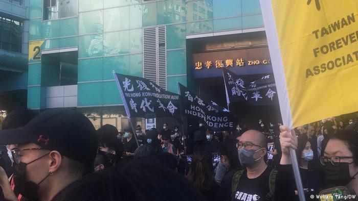 Taiwan Hongkong Protest