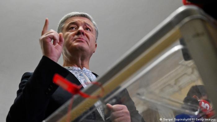 Ukraine Kommunalwahlen (Sergei Supinsky/AFP/ Getty Images)