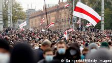 Weissrussland Minsk | Proteste | Generalstreik angekündigt (Stringer/AFP/Getty Images)