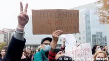 Преподаватели и студенты на марше протеста в Минске