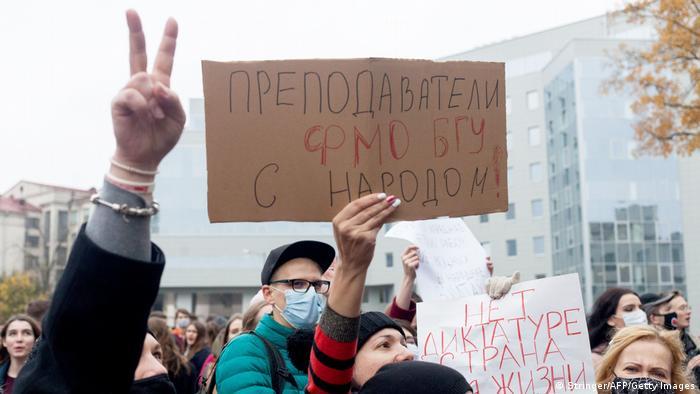 Білоруські студенти на протестах
