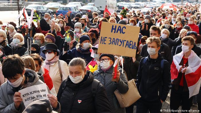 Протесты в Минске (октябрь 2020)