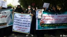 Iran Khuzestan |Protest von Kindererzieherinnen (Ilna)