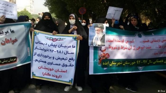 Iran Khuzestan |Protest von Kindererzieherinnen