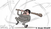 Karikatur | Proteste in Belarus | Sergey Elkin