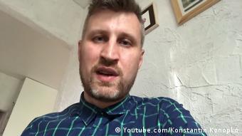 Фрагмент обращения Константина Конопко, размещенного на сервисе YouTube