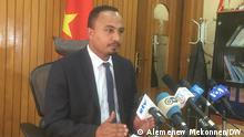 Äthiopien | Gizachew Muluneh
