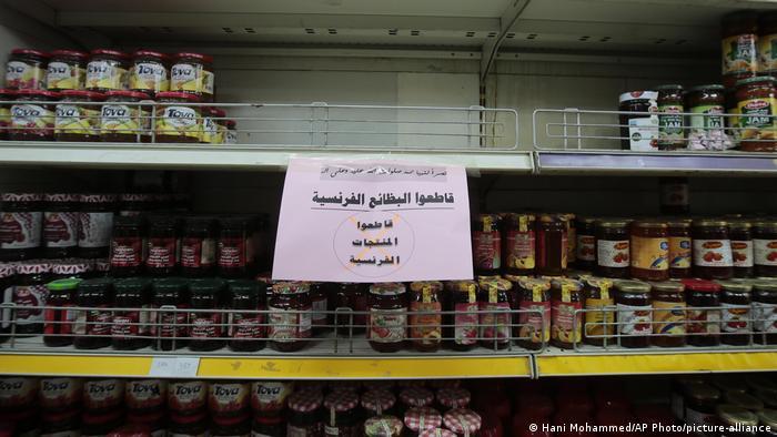 Jemen | Boykott französischer Produkte (Hani Mohammed/AP Photo/picture-alliance)