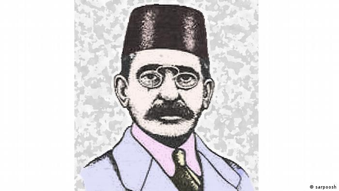 Iraj Mirza