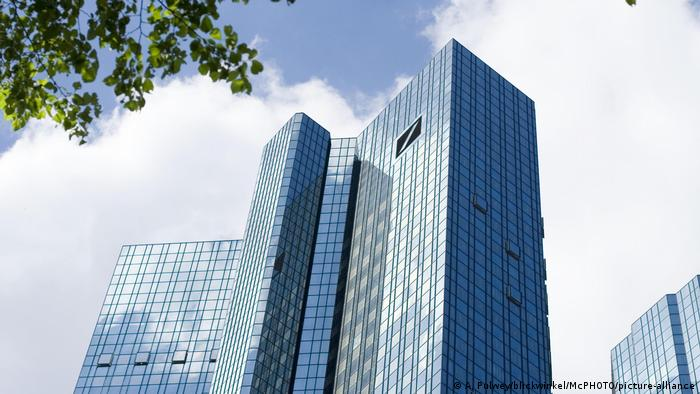 В штаб-квартире Deutsche Bank