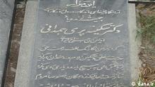 Grabstein von Pari Sakina