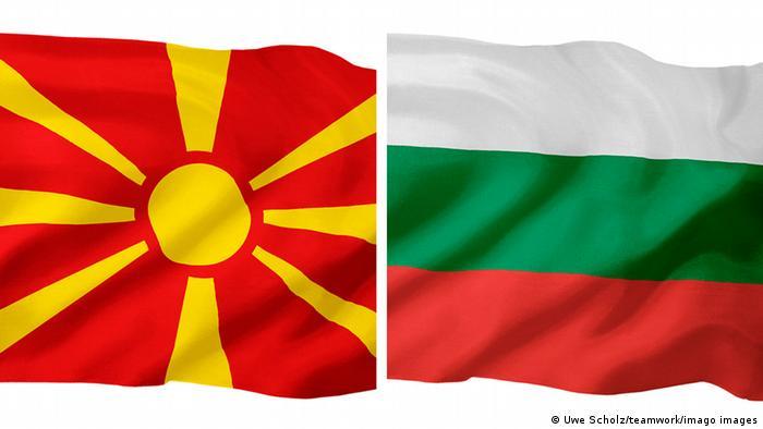 Bildkombo Flaggen | Mazedonien und Bulgarien