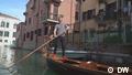 DW Euromaxx   Max Merrill Gondel Venedig