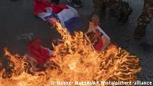 صورة لاحتجاجات في رام الله ضد فرنسا ورئيسها ماكرون بسبب الرسوم الكاريكاتورية للنبي محمد (27 أكتوبر/ تشرين الأول 2020)