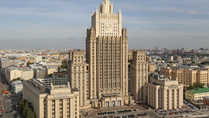 Будівля МЗС РФ у Москві