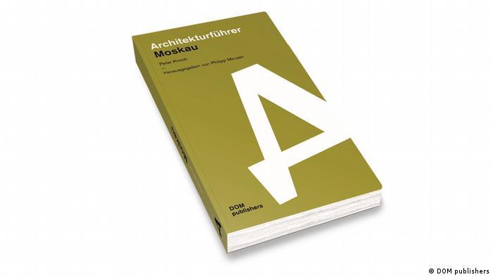 Немецкий архитектурный путеводитель по Москве