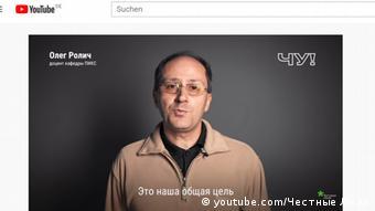 Доцент Белорусского государственного университета информатики и радиоэлектроники (БГУИР) Олег Ролич