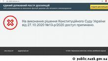 Screenshot Ukraine Nationale Agentur zur Korruptionsvorbeugung NAZK | Offline