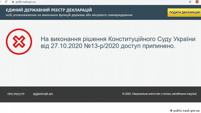Screenshot from the Ukraine's anti-corruption NAZK agency website